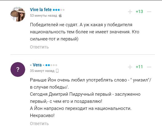 """""""Я был полной ж***й"""": Бе """"опозорен украинцами"""""""