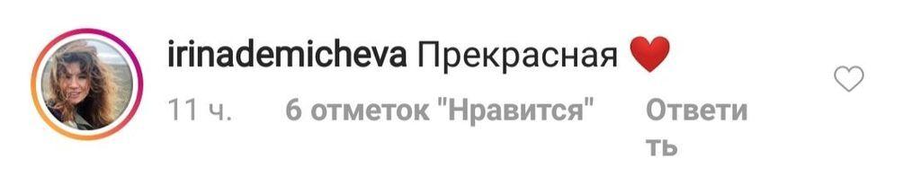 Полностью обнаженная Астафьева вызвала восторг в сети