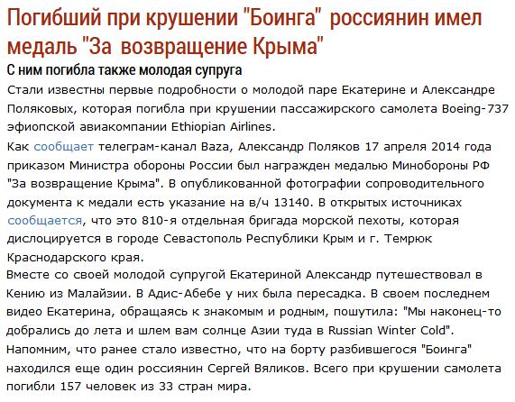 Луценко пригрозил уголовной ответственностью членам избиркомов за нарушения на выборах - Цензор.НЕТ 1033