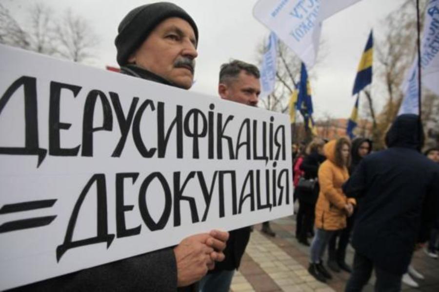 """""""Тотальная украинизация"""": раскрыты нюансы резонансного закона о языке"""