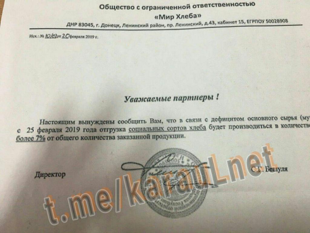 ''Вы спровоцируете бунт'': главарю ''ДНР'' Пушилину предрекли трагичный финал