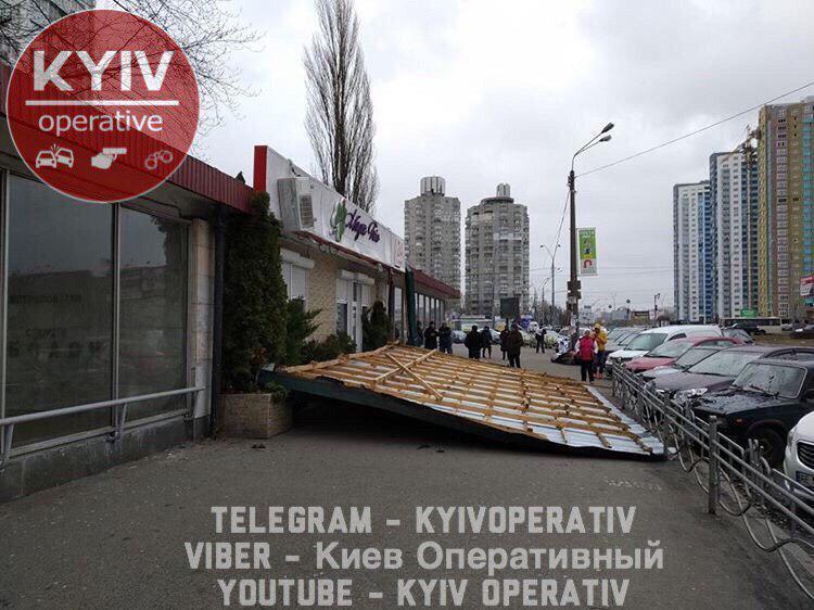 "Поблизу метро ""Оболонь"""