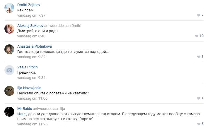 У Росії придумали нове приниження з млинцями