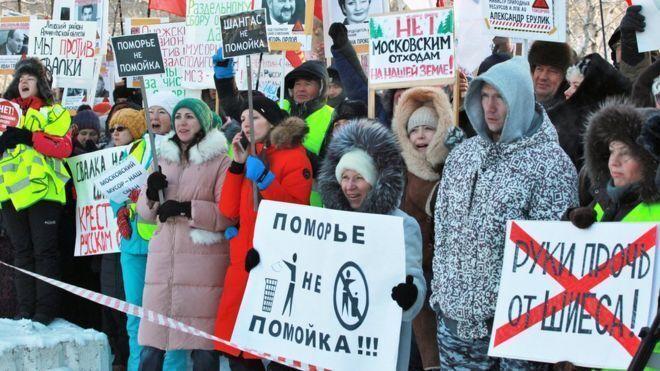 """Мітинги проти """"сміттєвої реформи"""""""