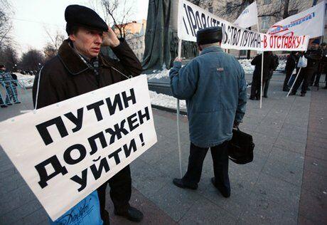 """""""Потрібна війна"""": чим загрожує обвал рейтингу Путіна"""