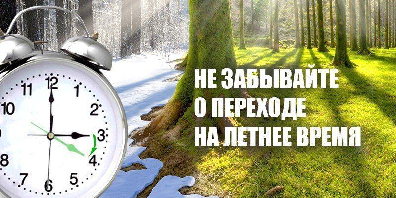 Украинцам напомнили, когда переводить стрелки часов