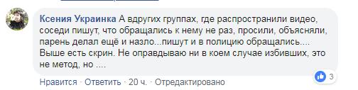 В Киеве молодой отец зверски избил соседа из-за громкой музыки