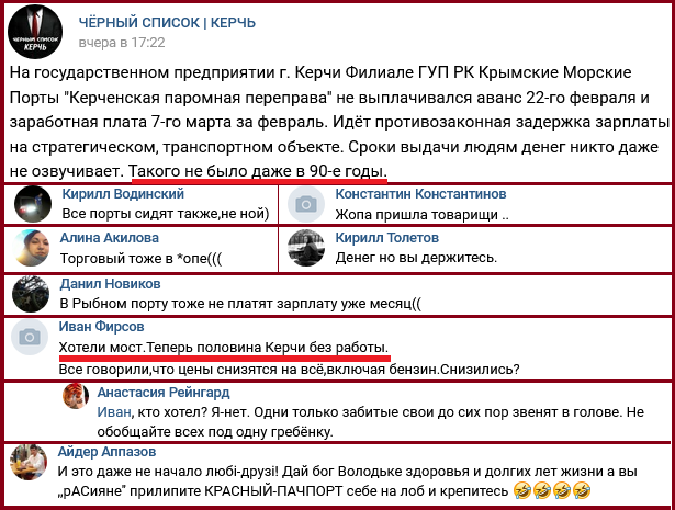"""""""Ж*па пришла!"""" Стало известно о новой проблеме из-за Крымского моста"""