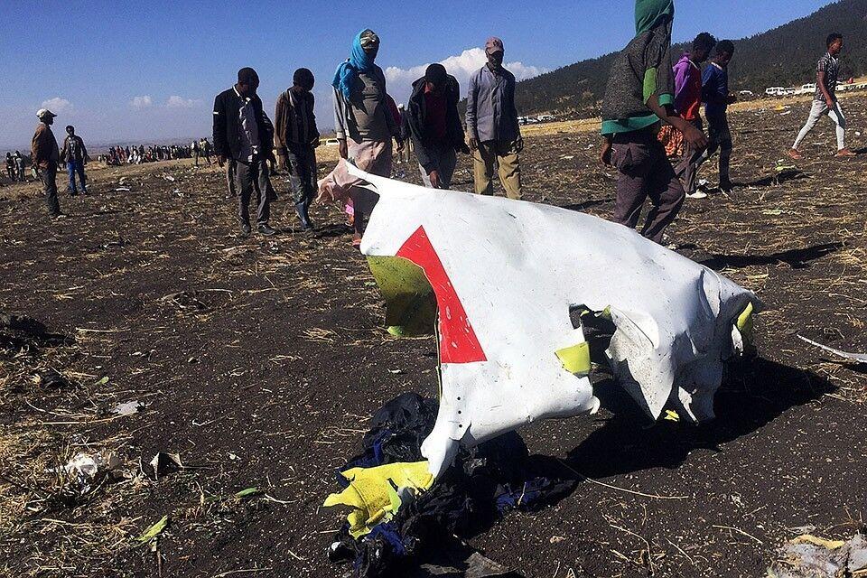 Катастрофа літака в Африці