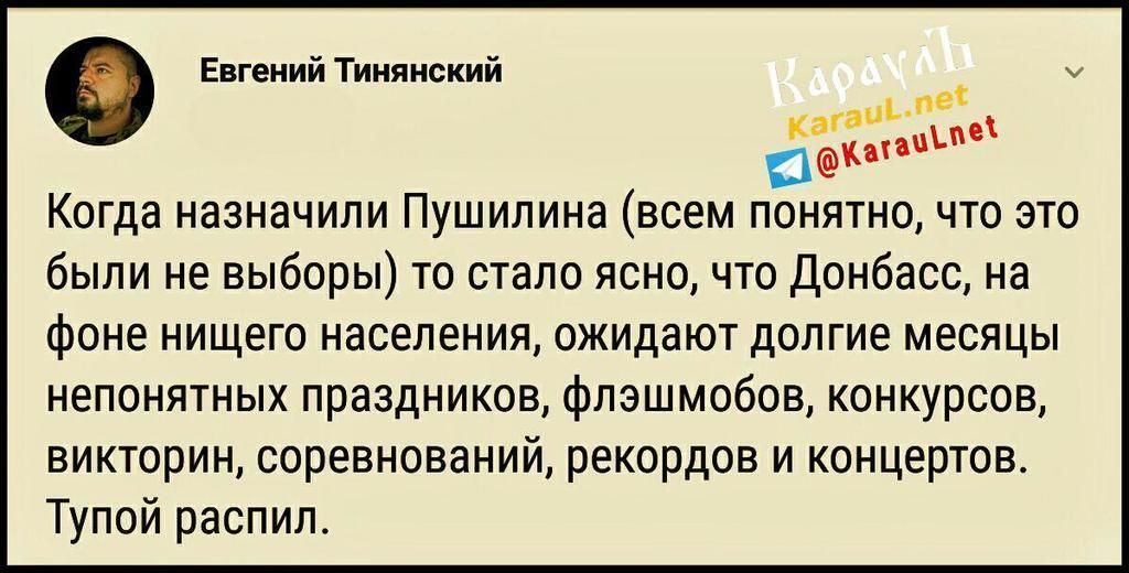 ''Вот так пилятся деньги'': главаря ''ДНР'' уличили в наглой воровской схеме