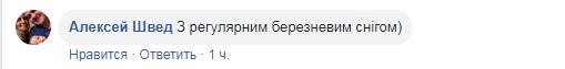 В сети показали фото непогоды во Львове