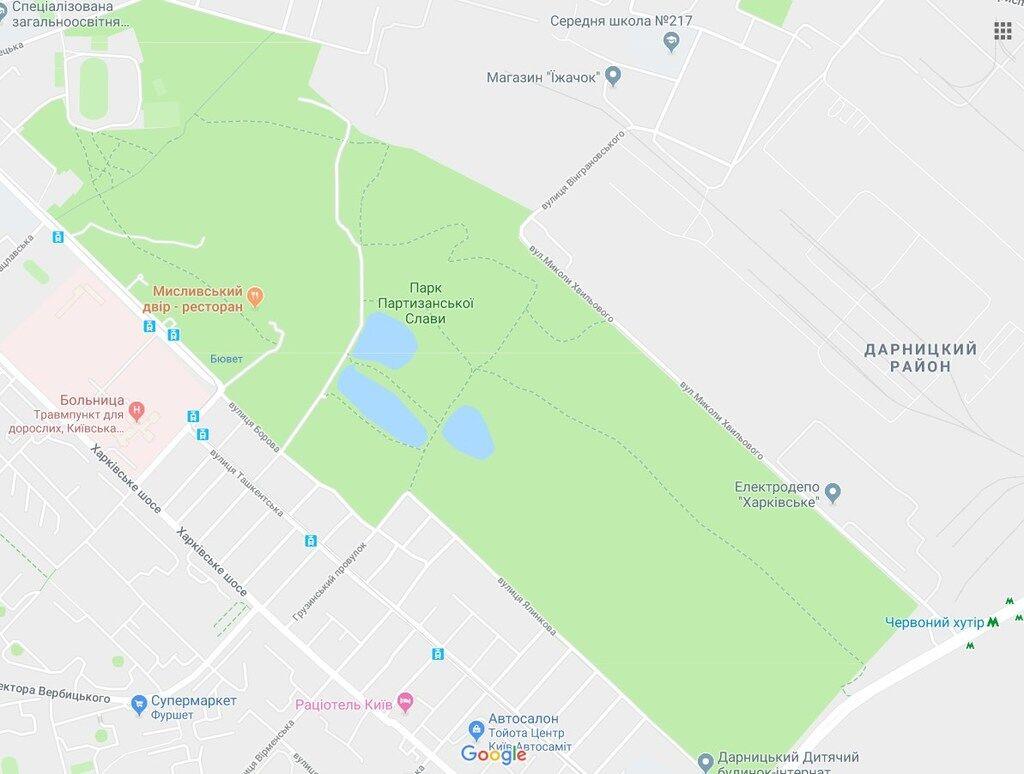 Парк партизанської слави