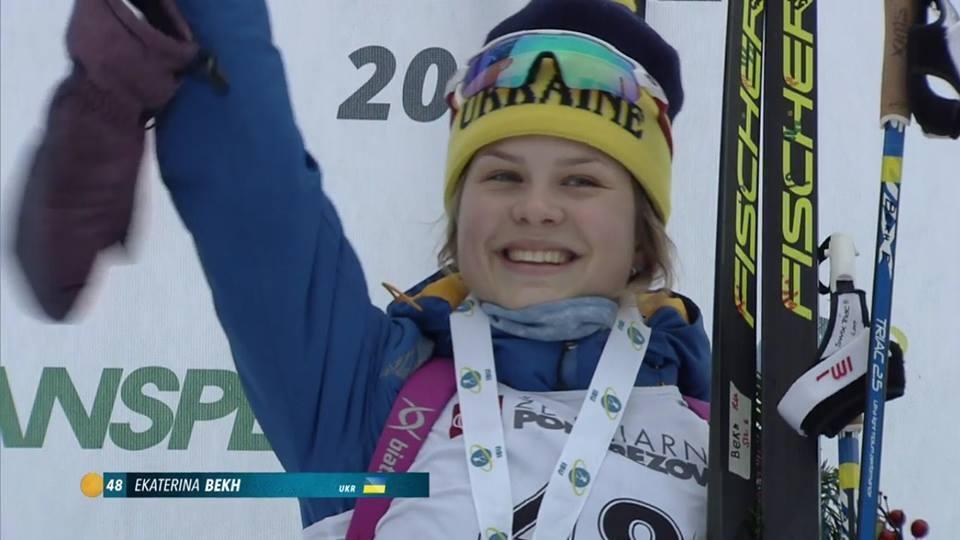 Биатлонистка Екатерина Бех