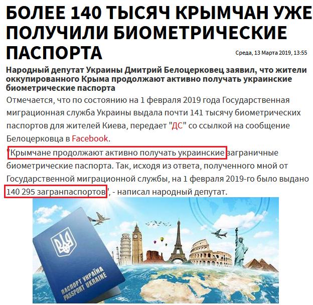"""Новости Крымнаша. Российский """"Титаник"""" идет ко дну"""