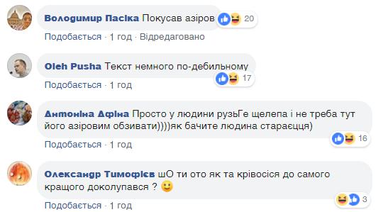 Глава поліції Одеси зганьбився з українською мовою