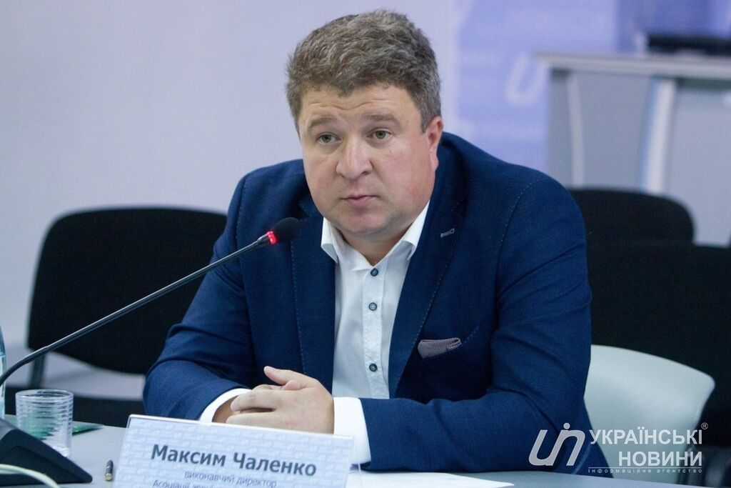 Максим Чаленко