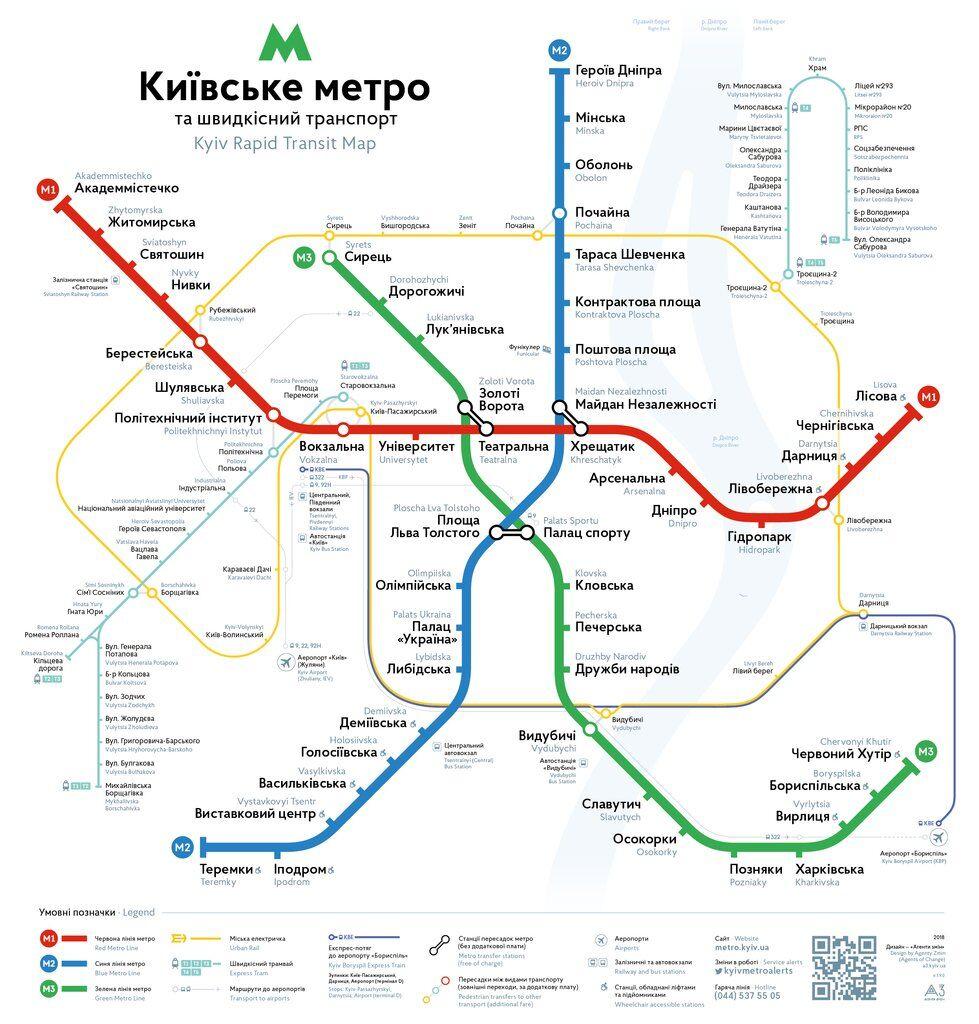 Упал человек: в Киеве остановили Красную ветку метро