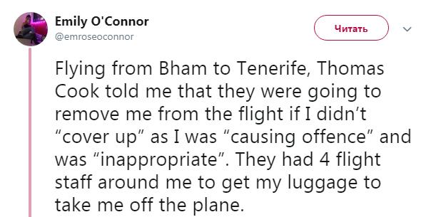 Британку мало не висадили з рейсу через відвертий одяг