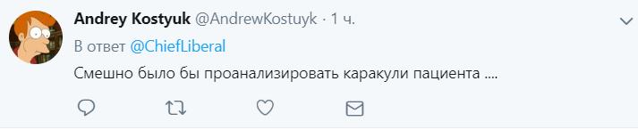 """""""Ж*пы котов рисует"""": в сети показали, как Путина готовят к выступлениям. Фото"""