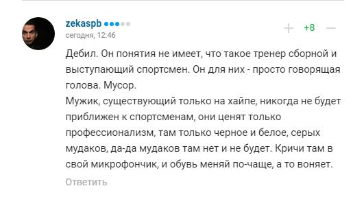 """""""Идиот"""": Губерниев нарвался в России"""