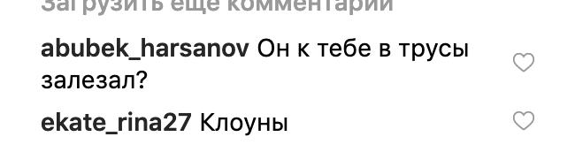Схопив за промежину: стало відомо про вульгарну витівку Кіркорова