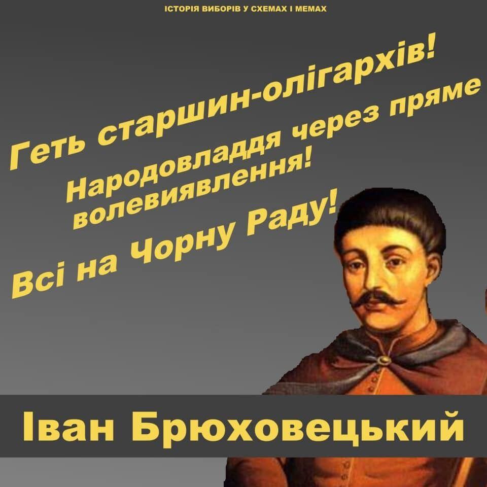''Если бы они тоже…'' В сети смешно потроллили плакаты кандидатов в президенты Украины