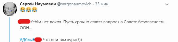 Мережа висміяла план РФ забрати в України гроші за Крим