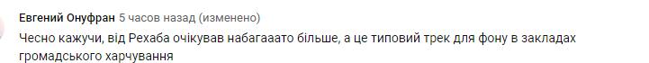 """""""Трек для громадського харчування"""": нова версія хіта KAZKA """"Плакала"""" посварила мережу"""