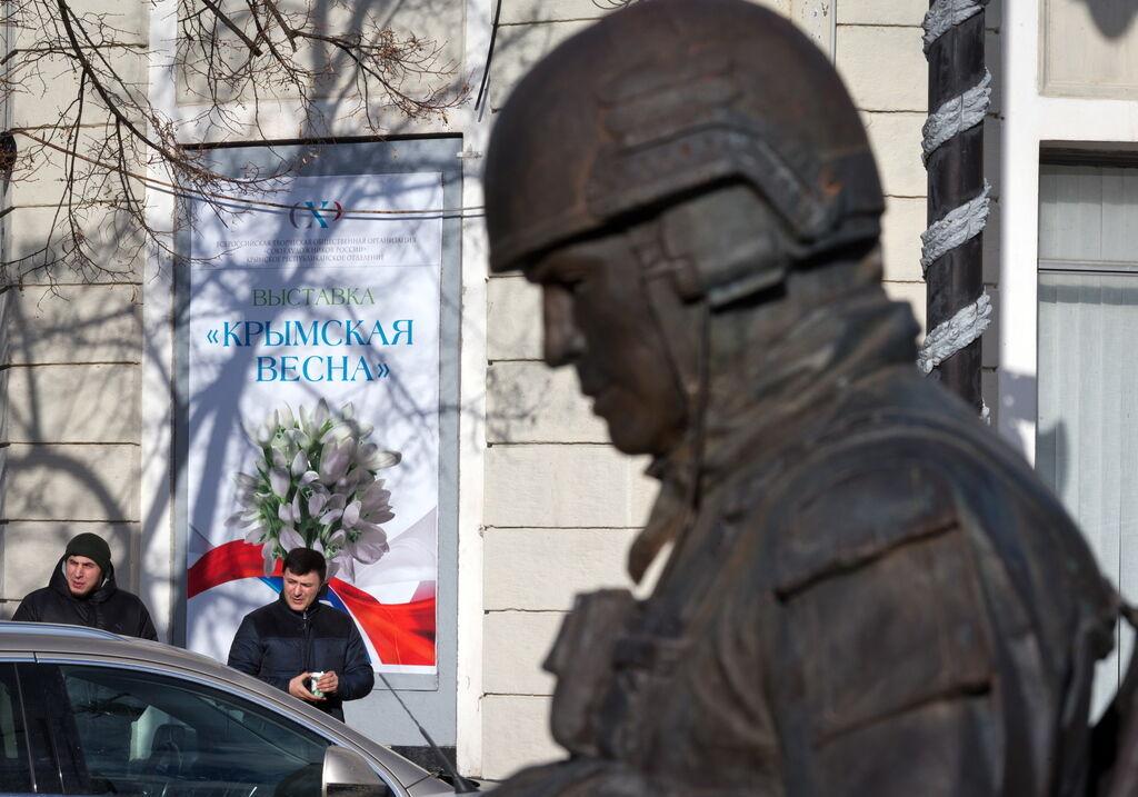 У Криму відзначили п'яту річницю референдуму