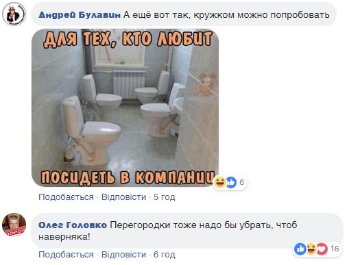 """""""Нема що ховати"""": мережу розсмішила """"туалетна"""" ініціатива в РФ"""