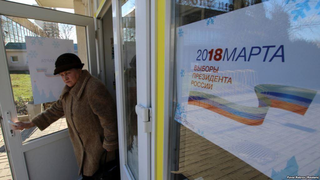 Вибори президента РФ у Криму, 2018 рік