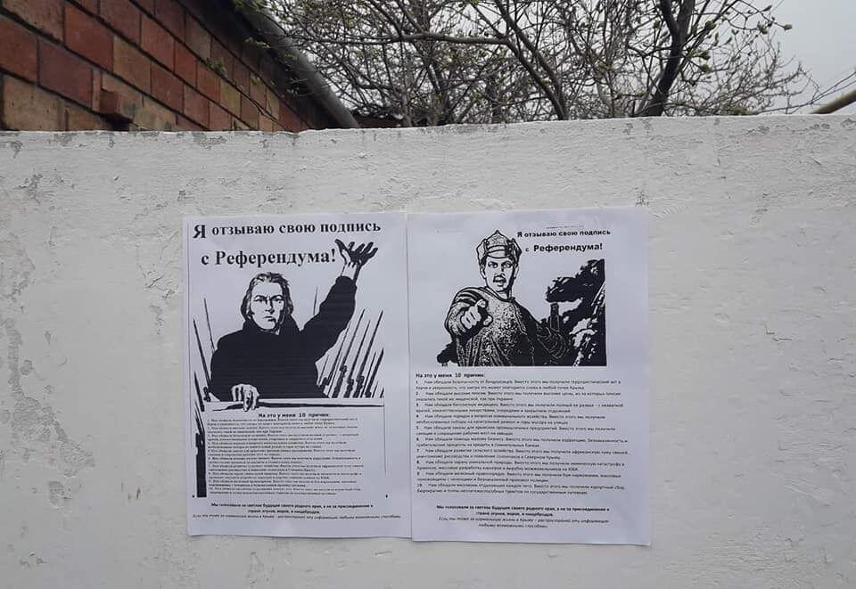 """""""Отзываю свою подпись!"""" В Крыму резко передумали быть россиянами"""