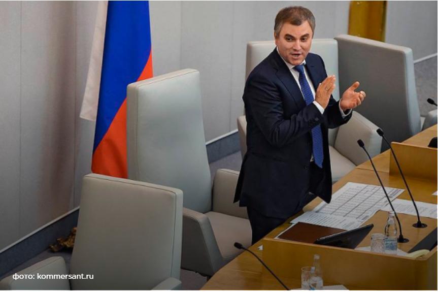 Картинки по запросу В России признали аннексию Крыма 16 марта 2019, 10:00
