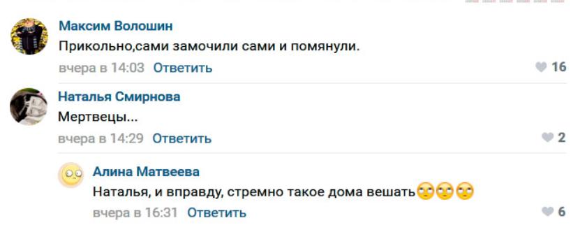 Они были первыми, народ Донбасса, ты – следующий!