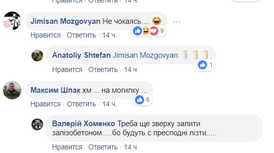 Сеть высмеяла странное поведение Пушилина в Крыму
