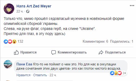 """""""Как глоток воздуха!"""" В Крыму ярко проучили оккупантов"""