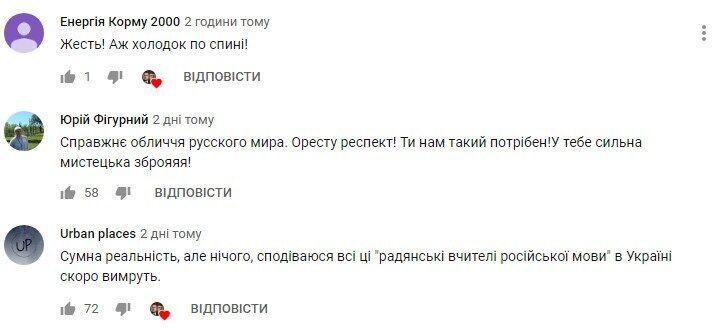 Орест Лютий справив фурор у мережі моторошним відео