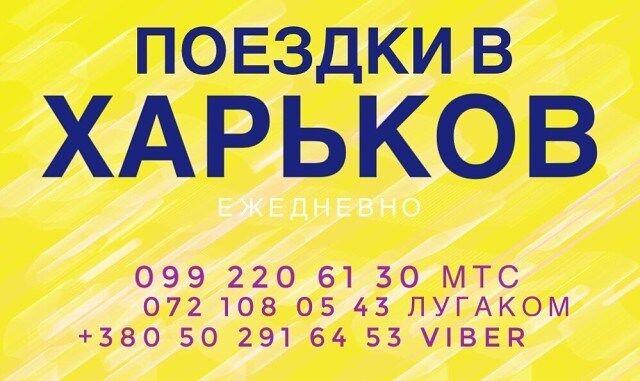 """Поездки в мирную Украину: """"нацики народ Донбасса"""" больше не пугают"""