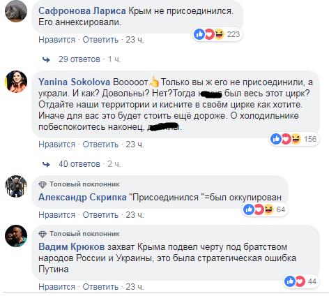 Янина Соколова ярко поставила россиян на место из-за Крыма