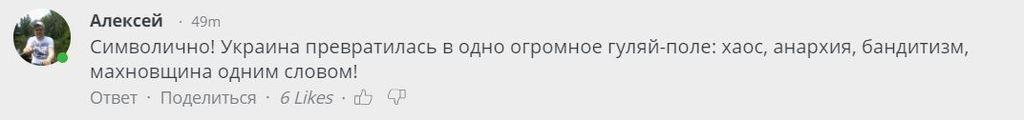 В Украину вернут прах Махно: у россиян истерика