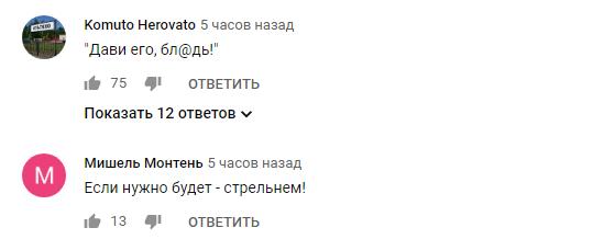 """""""Дави его, бл*дь!"""" Россияне заистерили из-за встречи с кораблем США"""