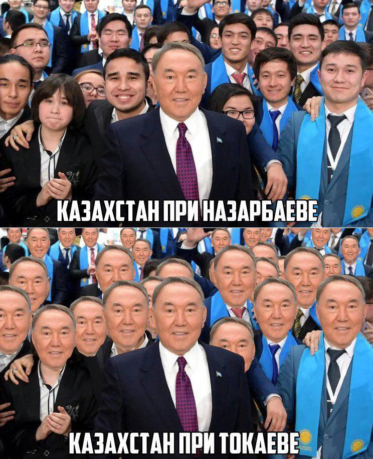 Токаєв склав присягу і запропонував перейменувати столицю Казахстану