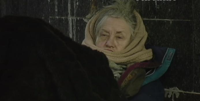 В Киеве нашли 70-летнюю актрису, живущую в переходе