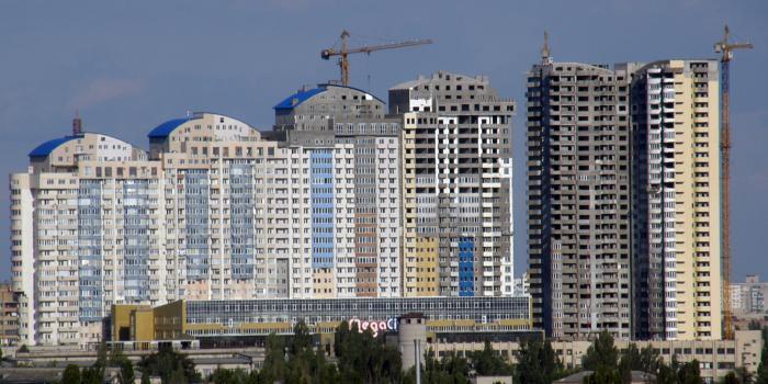 ЖК Mega City