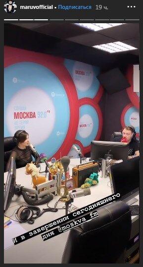 MARUV оголилась для российского глянца: фото