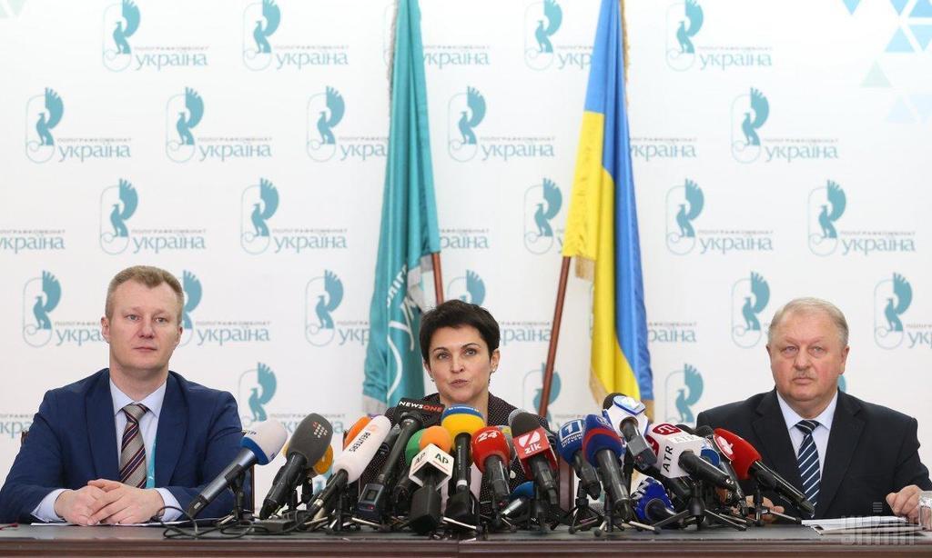 ЦВК показав бюлетень для виборів президента