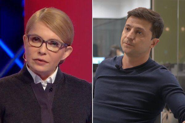 Тимошенко жестко прошлась по Зеленскому