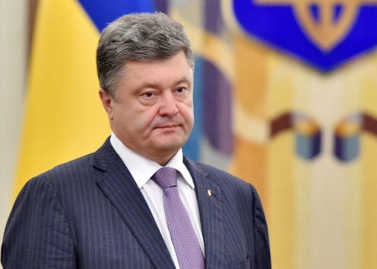 План Порошенко – добиться развития экономики – эксперт