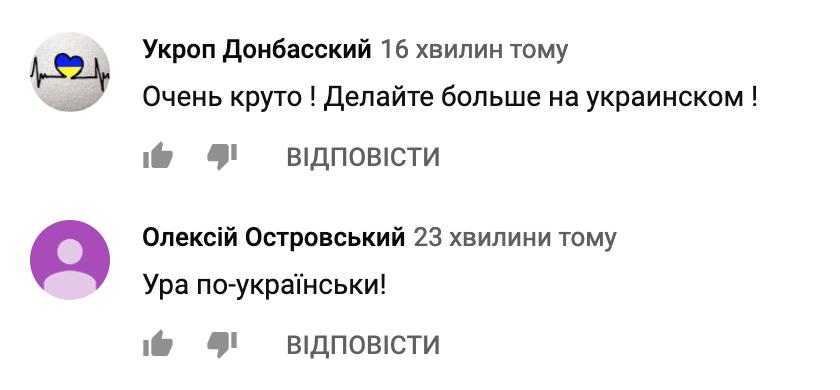 """""""Время и Стекло"""" произвели фурор в сети украиноязычной песней"""