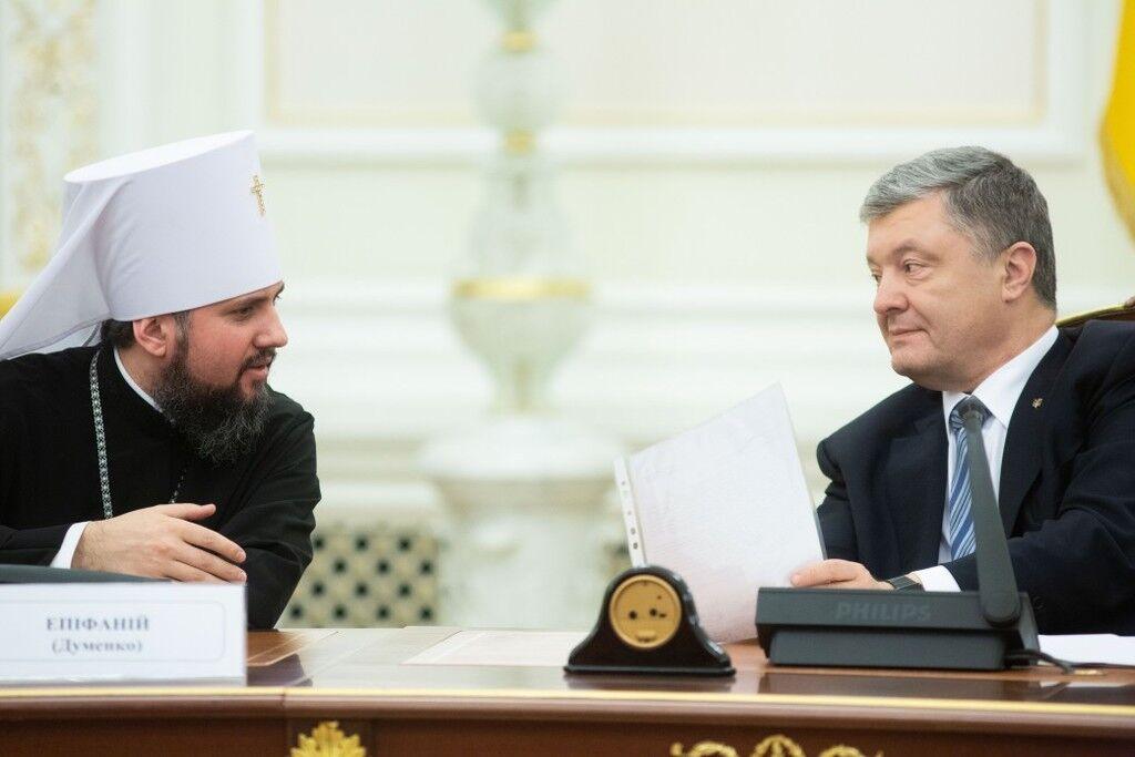 Митрополит Епіфаній і Петро Порошенко